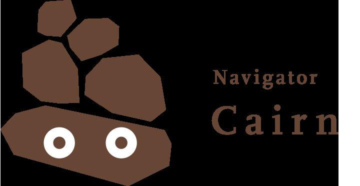 Navigator Cairn